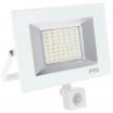 Proyector Kolyma 100w Led C/sensor 6500k Blanco